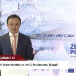 Zeleniji zajedno: isporuka nultog zagađenja u praksi