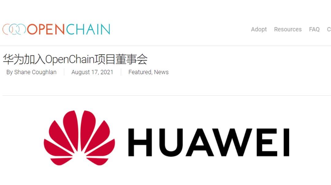 Huawei se pridružuje Upravnom odboru OpenChain projekta