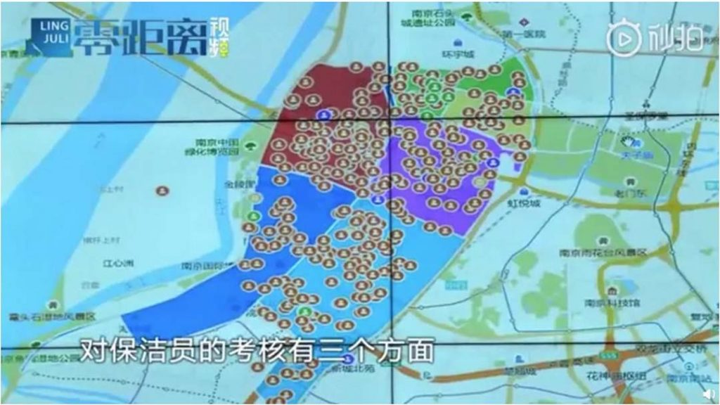 Kineski sanitarni radnici sada moraju da nose narukvice za praćenje 2