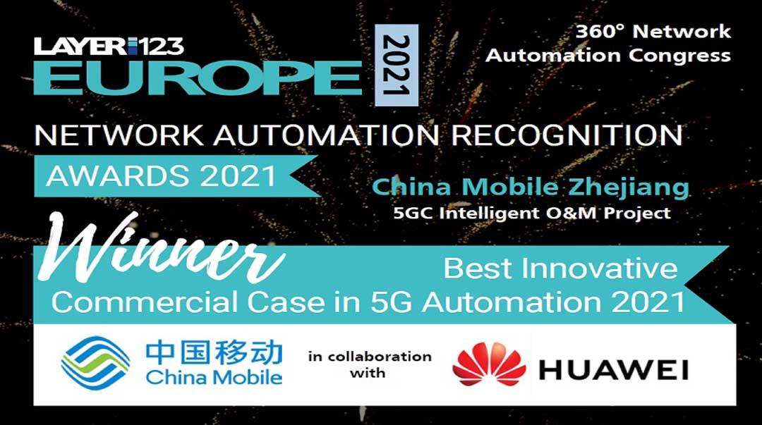 """China Mobile Zhejiang i Huawei zajednički su nagrađeni za """"Najbolji inovativni komercijalni slučaj u 5G automatizaciji 2021″"""