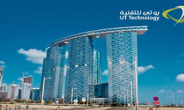 Abu Dabi je najpametniji grad uz pomoć Huawei ICT infrastrukture i pametnih uređaja